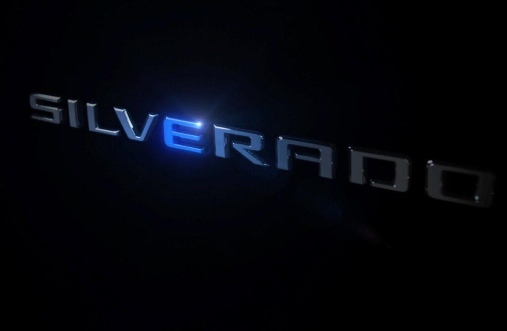 2023 Chevrolet Silverado 1500 logo